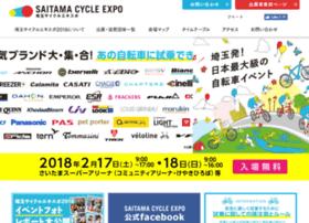 cycle-expo.jp
