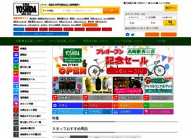 cycle-yoshida.com