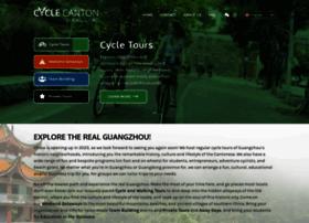 cyclecanton.com