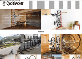 cyclelocker.net
