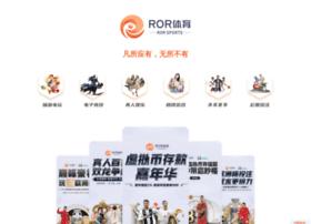 cycles-robert.com