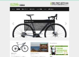 cyclesato.com