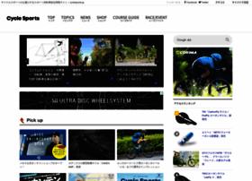 cyclesports.jp