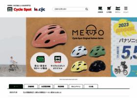 cyclespot.net