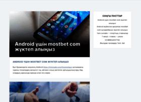cyclingforstars.com
