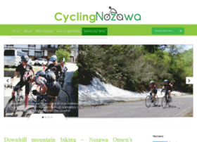 cyclingnozawa.com