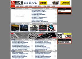 cyclist.cn