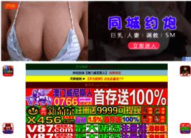 cydiaipa.com