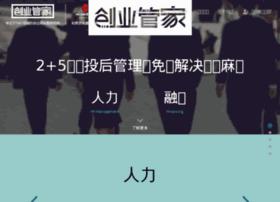 cyguanjia.com