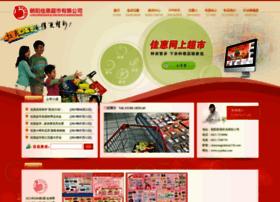 cyjiahui.com