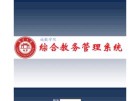 cyjwgl.jmu.edu.cn