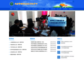 cyks.org.cn