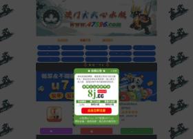 cylapp.com