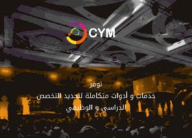 cymguide.com