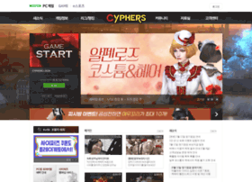 cyphers.playnetwork.co.kr