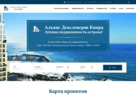 cyprus-alliance.ru