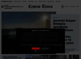 cyprustimes.com