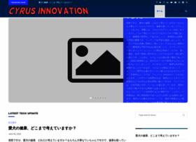 cyrusinnovation.com