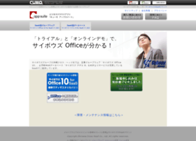 cysaas003.cu-mo.jp