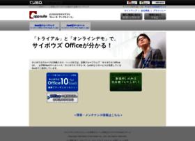 cysaas004.cu-mo.jp