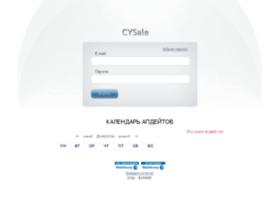 cysale.ru