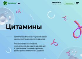 cytamins.ru