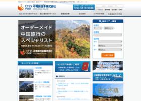 cyts.co.jp