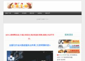 cyuanguo.com.tw