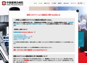 cyutoku.or.jp