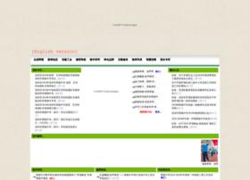 cyzx.luohuedu.net