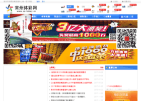 cz-lottery.cn