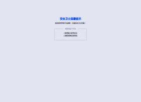 cz001.com.cn