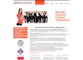 czeducation.ru