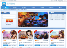 czgame.com.cn