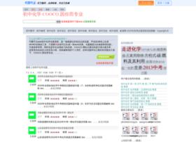 czhx.cooco.net.cn