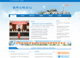 czj.yangzhou.gov.cn