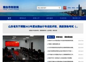 czj.yantai.gov.cn