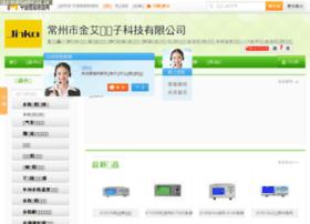 czjk.gkzhan.com
