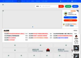 czrc.com.cn