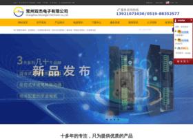 czshuangjie.com