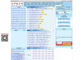 czsx.com.cn