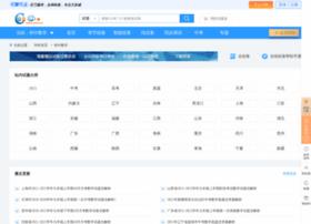 czsx.cooco.net.cn