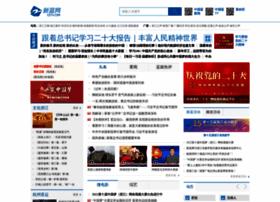 cztv.com.cn