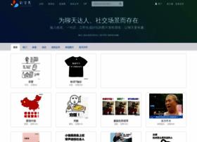 czxiu.com