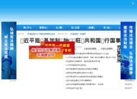 czxx.gansu.gov.cn