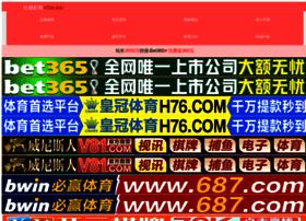 czyilong.com