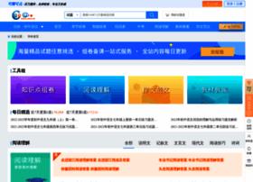 czyw.cooco.net.cn