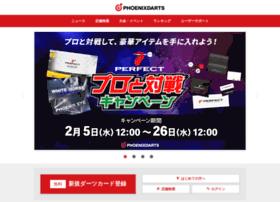 d-1x.dartsjapan.jp