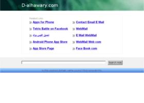 d-alhawary.com