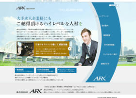 d-ark.co.jp